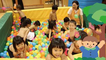 幼稚園    裸